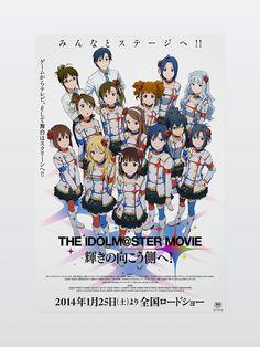 Tsuyoshi Kusano Design Co., Ltd. // THE IDOLM@STER MOVIE Poster