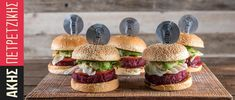 Vegan burger με παντζάρι Vegan Beet Burger, Best Veggie Burger, Vegan Burgers, Greek Olives, Why Vegan, Recipe Today, Kitchen Recipes, Beets, Food Dishes
