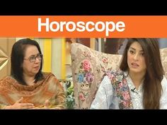 Mehekti Morning - Horoscope - 21 August - Atv News - www.pakistantalks... - img.youtube.com/...