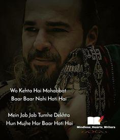 Urdu Quotes In English, Best Quotes In Urdu, Muslim Love Quotes, Love In Islam, Muslim Pictures, Esra Bilgic, Best Series, True Facts, Haiku