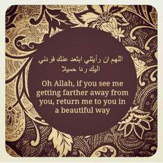 Islam With Allah # Islamic Qoutes, Islamic Teachings, Islamic Dua, Muslim Quotes, Islamic Inspirational Quotes, Religious Quotes, Spiritual Quotes, Inspiring Quotes, Oh Allah