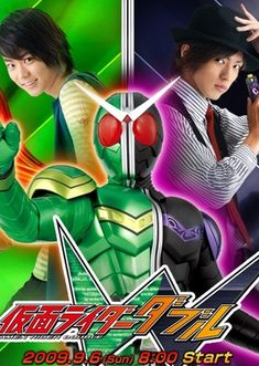Watch full episode of Kamen Rider W Japanese drama Kamen Rider W, Dramas Online, Korean Drama Movies, Japanese Drama, Drama Tv, Power Rangers, Tv Series, Anime, English