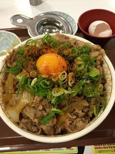 """""""Gyudon"""" 牛丼"""
