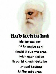 45 Best Waheguru Images Gurbani Quotes Hindu Quotes India Quotes