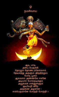 Durga Images, Lord Shiva Hd Images, Hindu Rituals, Hindu Mantras, Mindfullness Meditation, Spiritual Stories, Saraswati Goddess, Hindu Statues, Hanuman Wallpaper