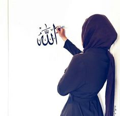 Image about art in ✨🌸The beauty of Islam✨🌸 by ياسمين♡ 𝒴𝒶𝓈𝓂𝒾𝓃 Muslim Fashion, Modest Fashion, Hijab Fashion, Fashion Muslimah, Beautiful Muslim Women, Beautiful Hijab, Hijab Dpz, Islam Women, Islamic Girl