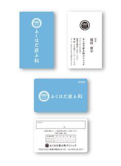 ふくはだ皮ふ科クリニック | Oeuflab|ウフラボ Business Card Japan, Business Cards Layout, Simple Business Cards, Business Card Logo, Business Card Design, Price Tag Design, Dental Clinic Logo, Ticket Card, Visual Communication Design