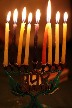 Shalom! Happy Hanukkah! Hanukkah (or Chanukah) is the Jewish Festival of Lights which dates back a time over 2500 years ago when the Jews ...