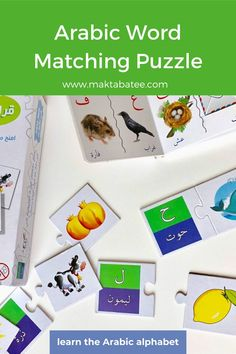 In those early years when you're teaching them the Arabic alphabet sounds and letters, you'll want extension lessons that serve to expand your child's exposure to using the letters in different ways. Meet our Arabic word matching puzzle. It includes 52 puzzle pieces, a board book and activity book that will serve as the building blocks for a child's Arabic learning. Shop now at www.maktabatee.com! #arabicforkids #arabicactivities Teaching Activities, Alphabet Activities, Teaching Ideas, Activities For Kids, Learning Arabic, Kids Learning, Alphabet Sounds, Arabic Alphabet For Kids, Word Puzzles