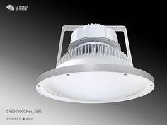 LED Industrial Light GY530290GK - White - GYLED Lighting
