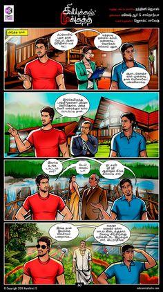 Sivappu Kal Mookuthi (a.a Girl with a Red Nose Ring): Page 30 Comics Pdf, Download Comics, Free Comics, Online Comic Books, Comics Online, Horror Books, Horror Comics, Kamsutra Book, Tamil Comics