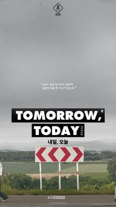 "GOT7 JJ Project ""Verse 2"" Track Card 2 - Tomorrow, Today wallpaper"