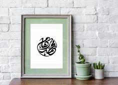 Custom Arabic calligraphy name writing, arabic two names for arabic calligraphy tattoo, arabic wallart, arabic T-shirt, arabic woodart Write Arabic, Arabic Names, Arabic Calligraphy Tattoo, How To Write Calligraphy, Packaging Box, Name Writing, Name Design, Keep Jewelry, Wall Art Designs