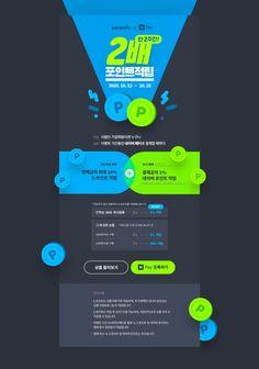 프로모션 projects   Behance의 사진, 비디오, 로고, 일러스트레이션 및 브랜딩 Web Design, Page Design, Graphic Design, Mobile Banner, Event Banner, Promotional Design, Event Page, Ui Web, Event Design