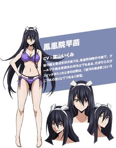 Anime Girl Hot, Anime Art Girl, Manga Girl, Keijo Anime, Anime Furry, Cute Anime Character, Character Art, Character Design, Anime Fantasy