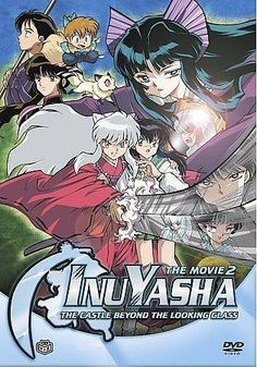 Ambico InuYasha The Movie 2: The Castle Beyond the Looking Glass
