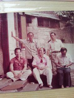 Max Palar, Cek Eeng, Koh John in Kebon Jukut, Bogor. Bogor, Painting, Painting Art, Paintings, Painted Canvas, Drawings