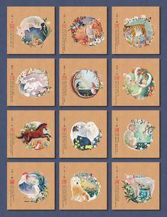 [2018달력] 전통 역법 월건법으로 제작된, 〈월건력〉 :: 텀블벅 Korean Painting, Information Design, Chinese Zodiac, Research Projects, Traditional Art, Love Art, Textile Design, Feng Shui, I Tattoo