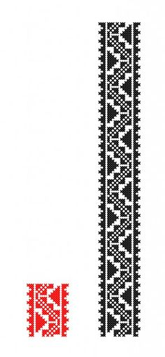 MP486 Cross Stitch Bookmarks, Cross Stitch Borders, Cross Stitch Charts, Cross Stitch Patterns, Folk Embroidery, Embroidery Stitches, Embroidery Patterns, Loom Patterns, Beading Patterns