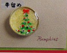 クリスマスツリーの帯留♪