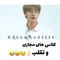 Funny Minion Videos, Super Funny Videos, Funny Videos For Kids, Funny Short Videos, Funny Valentines Day Quotes, Funny Quotes, Bts Dance Practice, Bts Song Lyrics, Bts Predebut