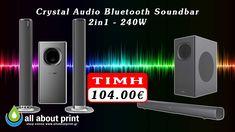 Αποσπόμενη ηχόμπαρα με subwoofer με πολλαπλές δυνατότητες εισόδου, ενώ μπορεί να χρησιμοποιηθεί και ως ηχεία tower/stereo! Bluetooth, Audio, Crystals, Crystal, Crystals Minerals