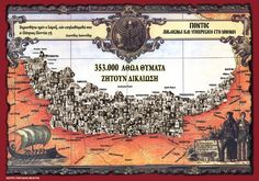 "png this memorial map of Pontos says innocent souls ask for righteous retribution"" not revenge but an apology for undeserved annihilation Folk Dance, History Facts, Military History, Daily News, Vintage World Maps, Politics, Blog, Respect, Armenia"