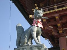 "inari-fox-statue-kyoto-japan.jpg"""