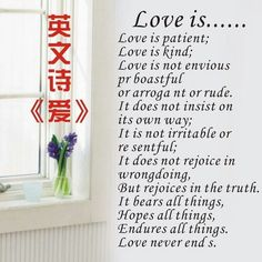 Love is......