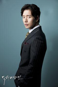 "Lee Jong Suk, Park Hae Jin, and Kang Sora's ""Doctor Strange"" Photo Shoot Park Shin Hye, Park Hye Jin, Park Min Young, Lee Jong Suk, Sang Jin, Korean Male Actors, Asian Actors, Gyu, My Love From Another Star"