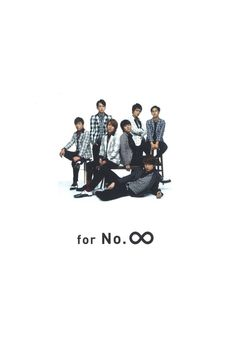 Kanjani Eight Infinity iPhone Wallpaper Subaru, Japan, Boys, Music, Baby Boys, Musica, Musik, Muziek, Senior Boys