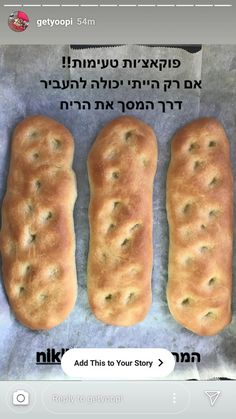 Rosemary & Rock Salt Focaccia, This is one of the recipes that I make all the time. I've already mentioned how much I love yeast dough recipes. Yeast Dough Recipe, Sausage, Salt, Food And Drink, Cooking Recipes, Rock, Baking, Photos, Pictures