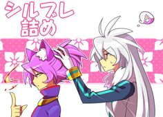 Human sonic characters are so beautiful! Sonic The Hedgehog, Silver The Hedgehog, Shadow The Hedgehog, Blaze The Cat, Sonic Y Amy, Sonic Heroes, Fanart, Sonic Fan Characters, Sonic And Shadow
