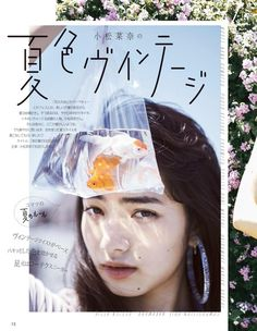 70 Ideas for fashion poster art graphic design Japan Graphic Design, Japan Design, Graphic Design Branding, Graphic Design Posters, Web Design, Graphic Design Inspiration, Layout Design, Fashion Graphic Design, Logo Design