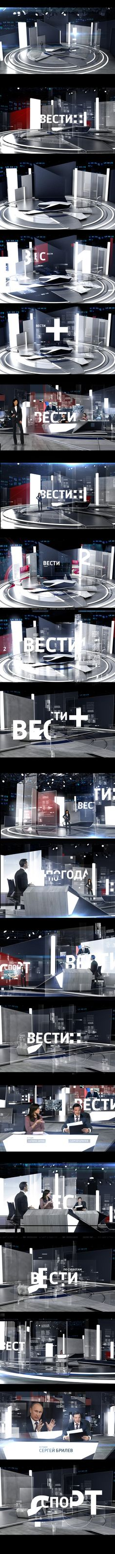 RUSSIA_1 channel NEWS STUDIO by egor antonov, via Behance. Styleframes for broadcast design. Motion graphics