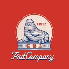 #이태원#보광동#우리집#프릳츠#로고디자인#fritzcoffeecompany #graphicdesign #illustration 불토 대신 Logo Inspiration, Graphic Design Branding, Identity Design, Dm Poster, Vintage Packaging, Emblem, Symbol Logo, Retro Design, Mooncake