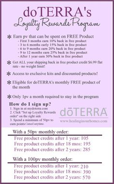 doTERRA's Loyalty Rewards Program (LRP) is such a great deal! I get free shipping, and since I've been with doTERRA for more than a year, I get 30% of everything I buy back in free products. LRP may not be right for everyone, but I encourage you to do a little math to estimate how much LRP could benefit you- even if you were to keep ordering oils exactly as you do today. For most people, doing their orders through LRP will save them a significant amount of money.
