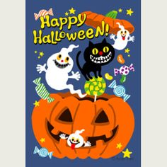 Halloween cards for the whole family are available at Greeting Card Universe.