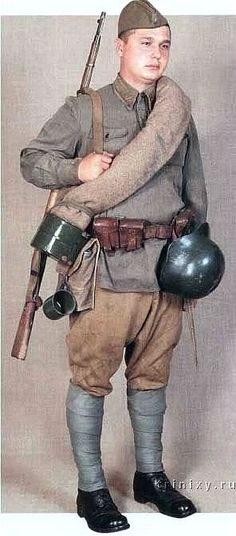 Red Army 1941-43