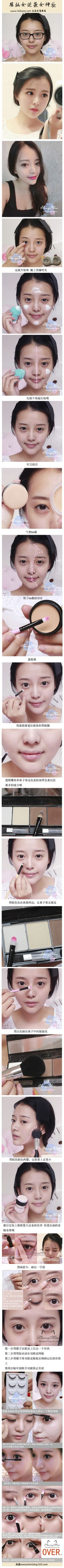 Korean make up http://nerium.kr/preenroll/debbiekrug?alias=debbiekrug | www.AsianSkincare.Rocks