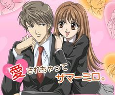 Itazura Na Kiss...the anime that changed my perspective of animes; and made me realize that animes are more than just comedy and childish entertainment....