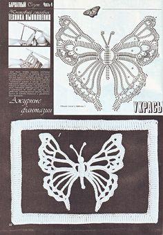 Мотивы ирландского кружева (бабочки) - Все в ажуре... (вязание крючком) - Страна Мам
