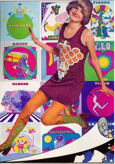 Seventeen magazine, Peter Max, 1970