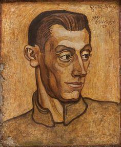 Local Color, Greek Culture, Painter Artist, Face Art, Art Faces, Origami, Greece, Mona Lisa, Drawings