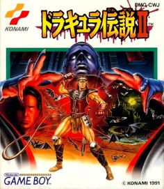 CastleVania - Japanese video game box art