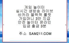 인터넷바카라온라인\\【 BSC82。COM…