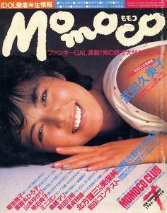 武田久美子:Momoco