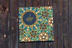 Ramadan Mubarak greeting card by on Greeting Card Template, Card Templates, Greeting Cards, Design Templates, Ramadan Cards, Ramadan Mubarak, Islamic Art Pattern, Pattern Art, Beautiful Flowers Wallpapers