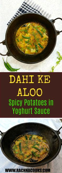 This is an easy recipe of dahi ke aloo or potatoes n yoghurt curry. It is a simple recipe for those days when you are not in mood of something elaborate.