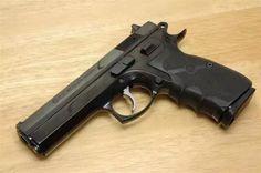 SKO Shotguns Standard Mfg Now Accepting Pre Orders The